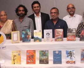Fairway National Literary Awards 2017
